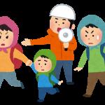 10月31日(火)まで募集延長! 第5回 親子で学校に泊まろう!サポーター&参加者募集